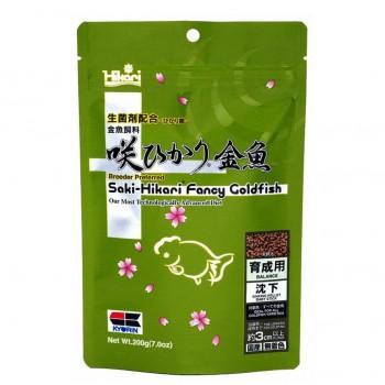 Saki-Hikari Fancy Goldfish...